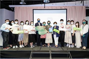 Chinachem Group Supports Child Development Matching Fund to Combat Intergenerational Poverty