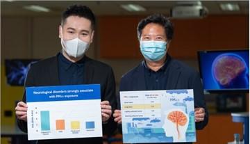 Hong Kong Baptist University study finds strong association between PM2.5 and neurological disorders