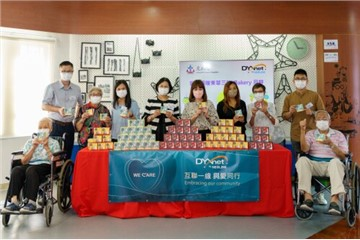 DYXnet Spares No Effort to Fulfill Its Corporate Social Responsibility by Donating Social Enterprise Mooncakes to The Elderly Served by Tung Wah Group of Hospitals